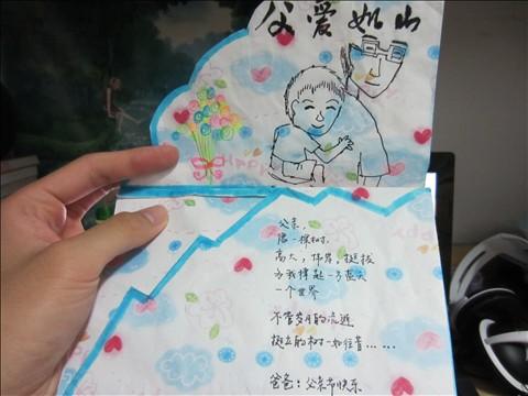 小学生禁毒卡片制作