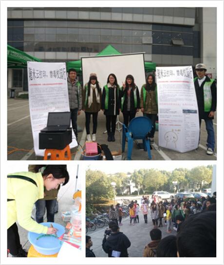 上海大学志愿者网站_